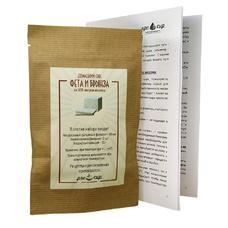 "Набор компонентов ""Домашний сыр, фета и брынза"" на 100 литров молока"