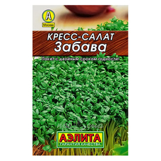 Семена Кресс-салат Забава