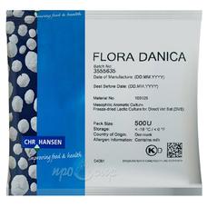 Закваска мезофильная Hansen Flora Danica (500U) на 5 тонн