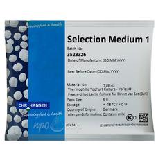 Закваска для йогурта Chr.Hansen Selection Medium 1 (5U) на 25-50 литров молока